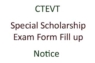 Special Scholarship Exam Form Fill up Notice: CTEVT