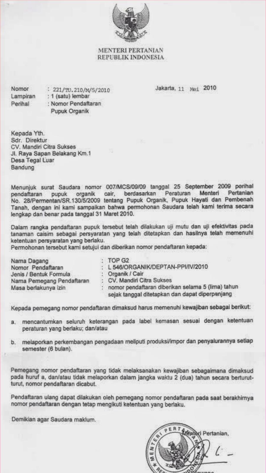Legalitas  TOP G2 dari Kementerian Pertanian Republik Indonesia