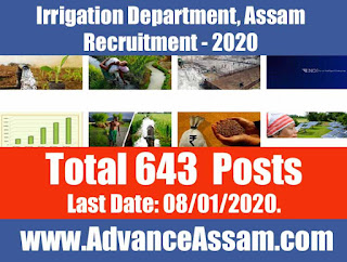 job in assam, assam govt job, assam career