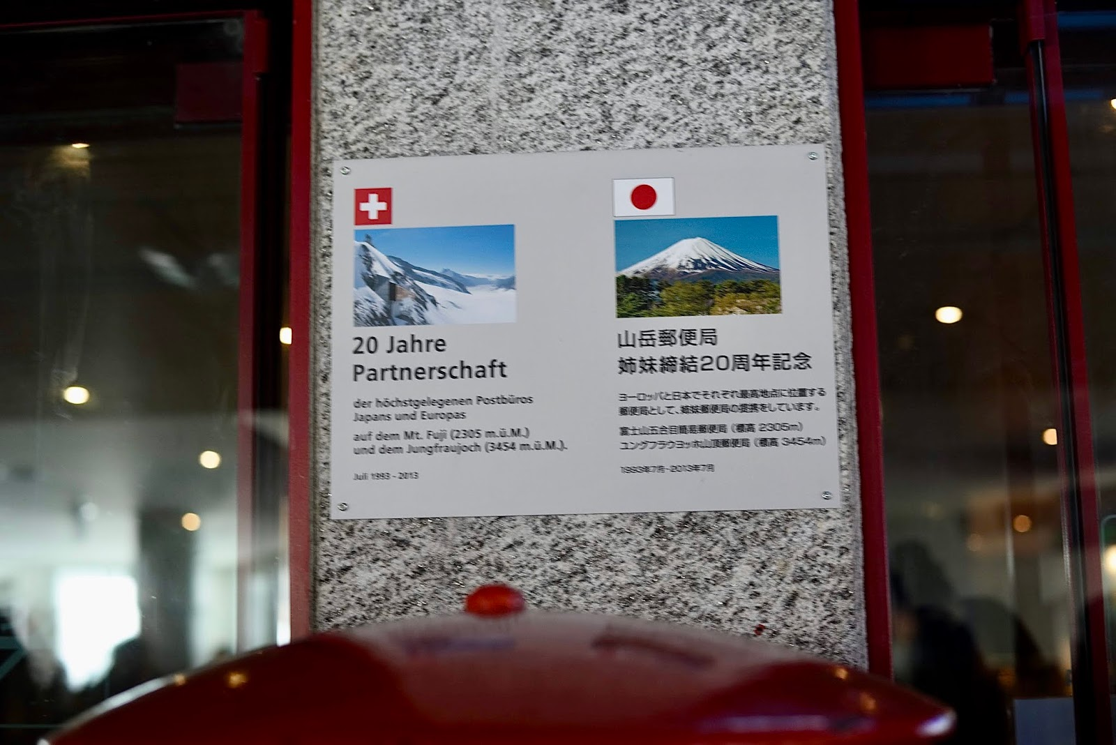 Jungraujoch-japanese-mailbox explanation