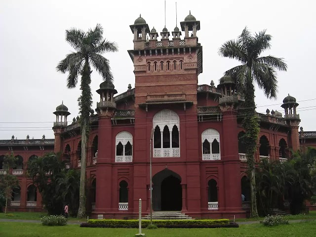 Dhaka University C Unit Details 2020-21 | DU C Unit | C Admission Test | ঢাকা বিশ্ববিদ্যালয় গ ইউনিট | 30minuteeducation