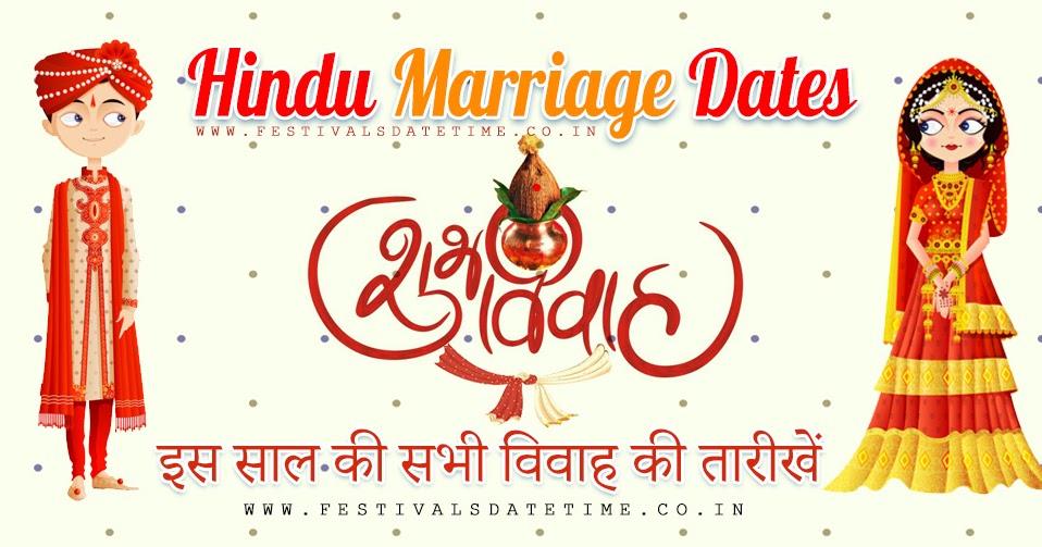 Gujarati Calendar 2022.2022 Hindu Marriage Dates 2022 Shubh Vivah Muhurat In Hindu Calendar Festivals Date Time