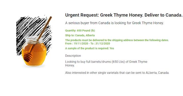 Από τον Καναδά ζήτησαν Ελληνικό μέλι: Οι Έλληνες όμως το φυλάνε απούλητο στις αποθήκες