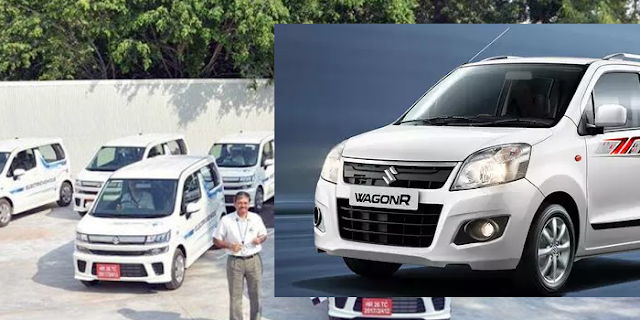 लीक हुआ Maruti WagonR का नया लुक, सबकुछ बदल गया   AUTO NEWS