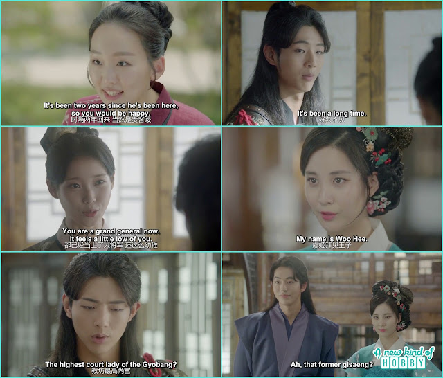 after two years wang jung, baek ah, woo hee and hae soo meet in damiwon - Moon Lovers Scarlet Heart Ryeo - Episode 16 Review (Eng Sub)