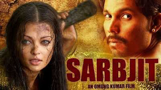 Sarbjit (2016) Hindi 720p Full Movie Download DvDRip 1.1GB