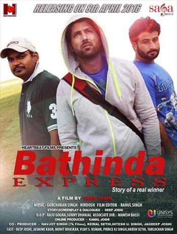 Bathinda Express 2016 Punjabi Movie Download