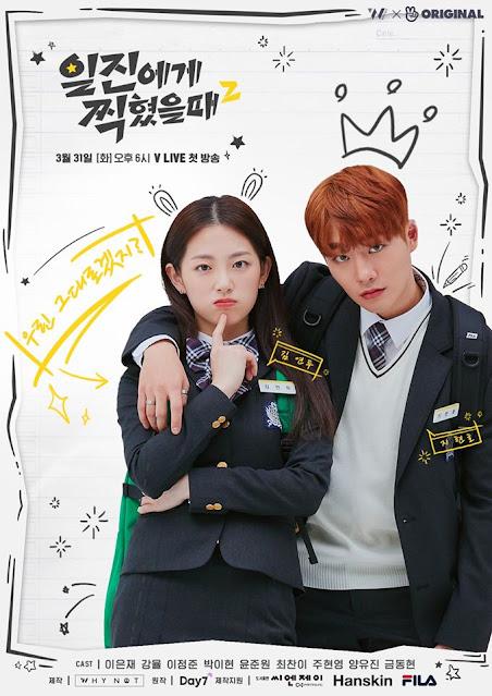 Hyeonho dan Yeon Do : Review Drama Korea Best Mistake season 2