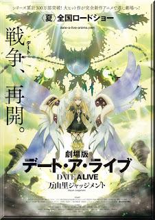 http://animezonedex.blogspot.com/2016/03/date-live-movie-mayuri-judgment.html