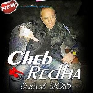 Cheb Redha-Omri Bonne Anneé 2015