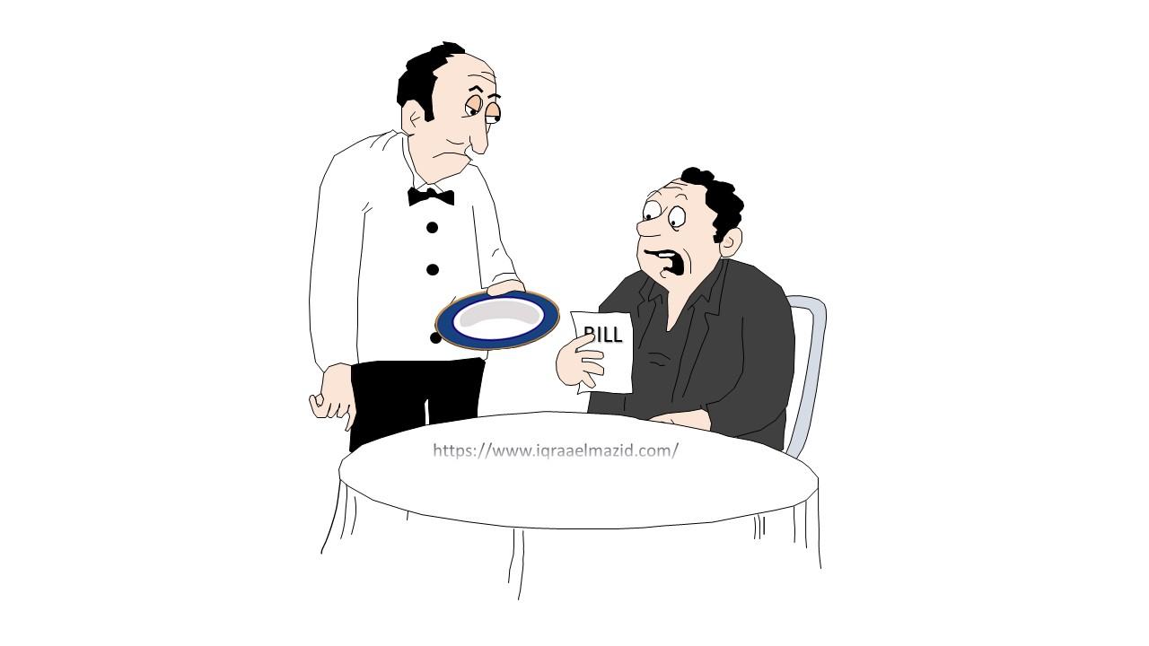 مطعم، أثمنة الوجبات، العشاء، السعودية، الفاتورة