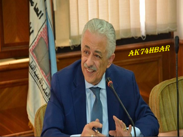 مصابة بكورونا.. وزير التعليم يوافق على تأجيل امتحان طالبة بالثانوية العامة