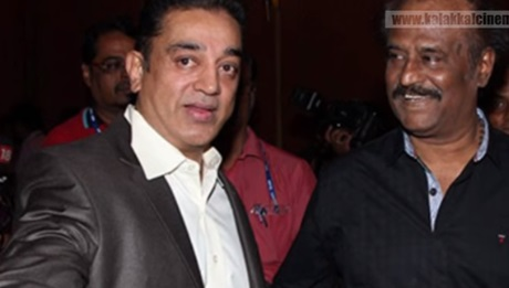 Will Rajini and Kamal work together in Politics