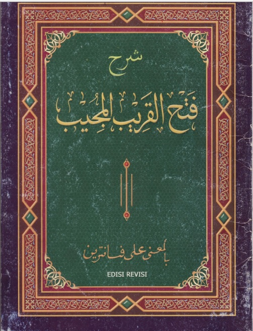 Download PDF Kitab Fathul Qorib