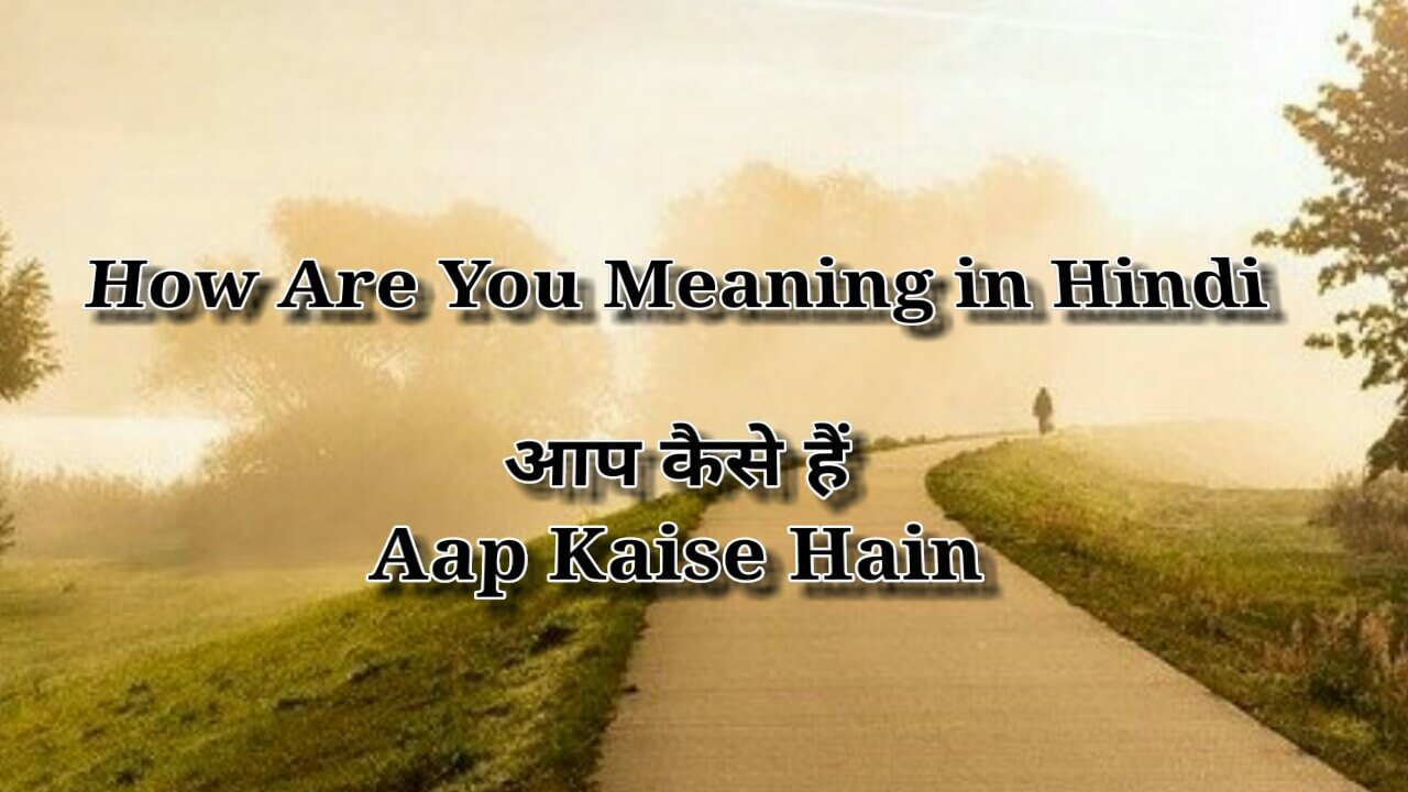 Fastest Good Morning Synonyms In Hindi