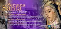 Alhama de Granada - Semana Santa 2018