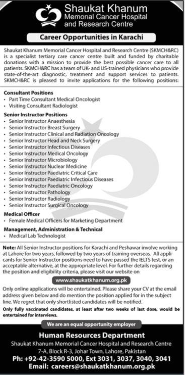 JOBS | Shaukat Khanum Memorial Cancer Hospital and Research Centre