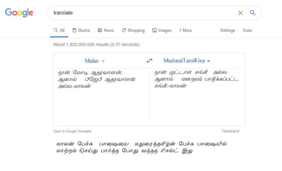 #malan narayananl