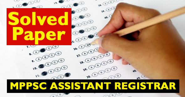 MPPSC Assistant Registrar Question Papers