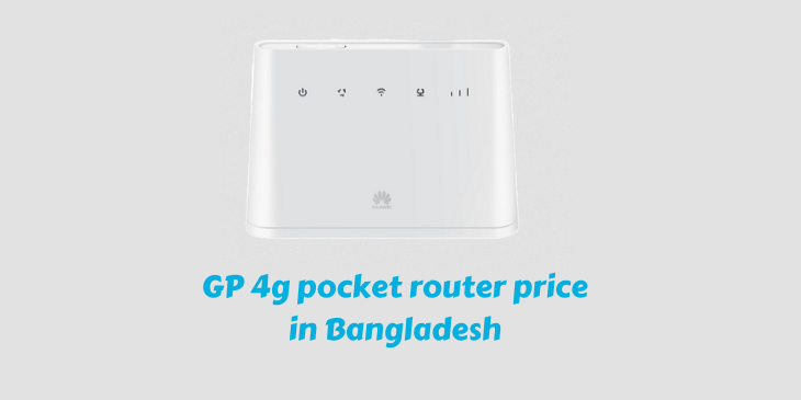 GP 4g pocket router Details and price in Bangladesh