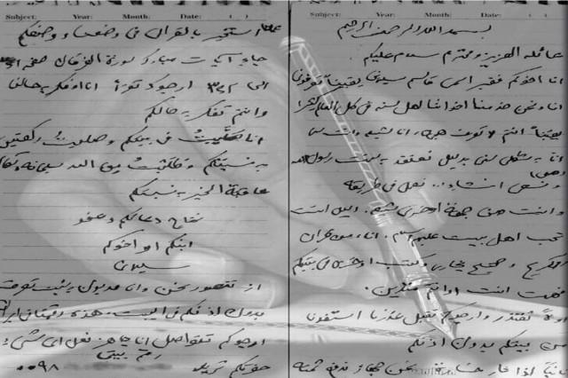 رسالة قاسم سليماني