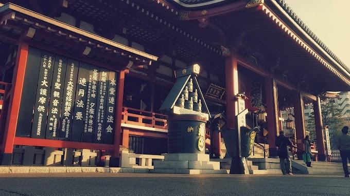 Sunrise on the shrine in Tokyo  Japan