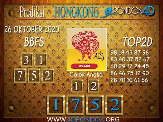 Prediksi Togel HONGKONG PONDOK4D 26 OKTOBER 2020