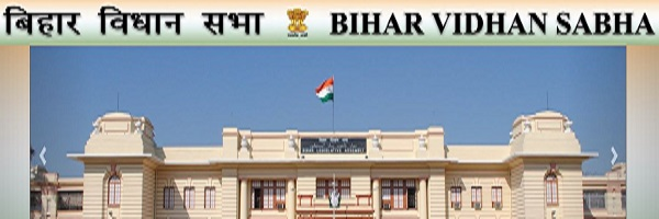 Bihar Vidhan Sabha Junior Clerk Results 2020 Cut Off Marks