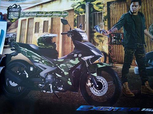 Yamaha sắp cho ra mắt phiên bản Exciter rằn ri