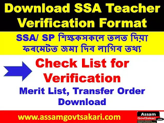 SSA teacher Verification format Assam