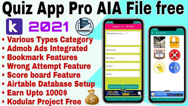 Dynamic Quiz App Pro using Airtable AIA file free for kodular