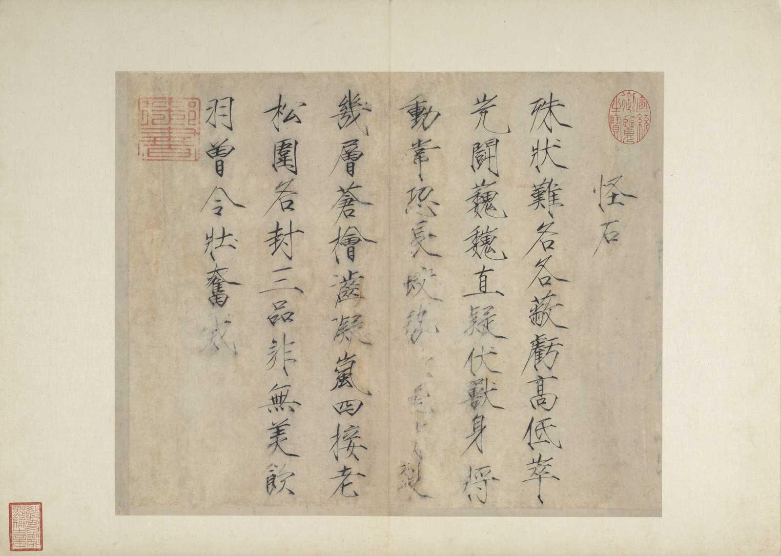 zhao ji essay 36 the history of the orphan of zhao by shannon  ji junxiang in the thirteenth  century  loyalty of zhao dun and the treachery of tu'an gu.