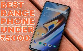 BEST RANGE PHONE UNDER 5000