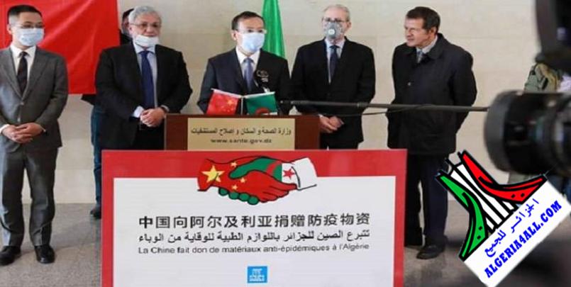 المساعدات التي قدمتها الصين للجزائر,فرانسيس غيلاس، الباحث في مركز العلاقات الدولية في برشلونة