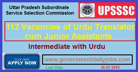 Urdu Translation Jobs From Home