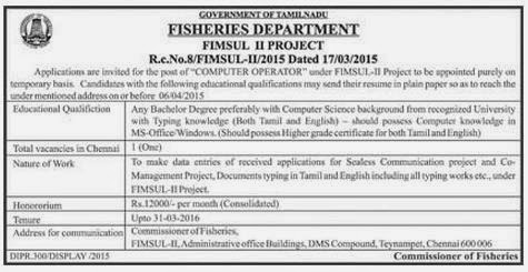 Govt of Tamilnadu Fisheries Department Recruitments (www.tngovernmentjobs.in)