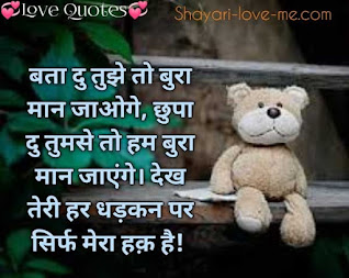Sad Love Quotes In Hindi With Images