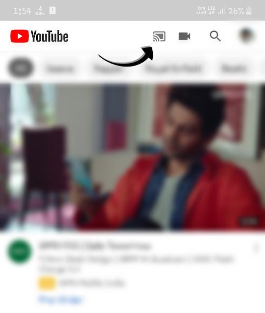 Cast icon - YouTube app
