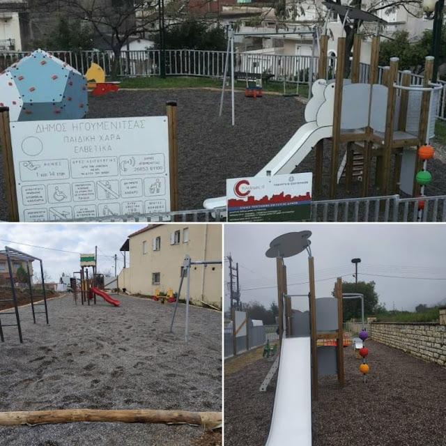 Θεσπρωτία: 12 νέες παιδικές χαρές θα κατασκευαστούν στο δήμο Ηγουμενίτσας, στην πόλη και σε χωριά!