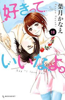 Kanae Hazuki tem nova série anunciada após 2 anos!