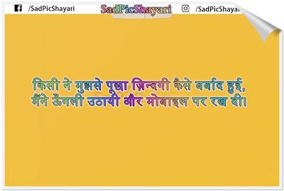 intezar shayari 2 lines