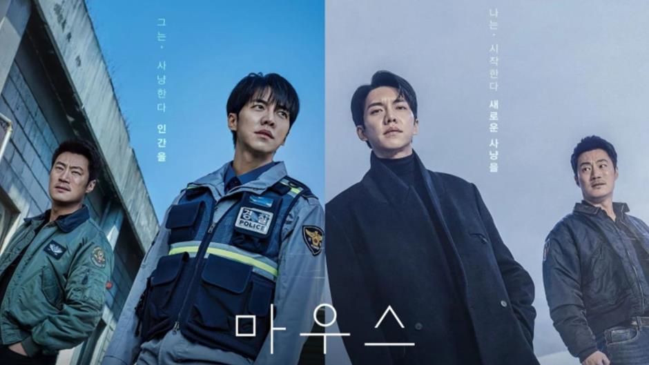 review-sinopsis-mouse-drama-korea