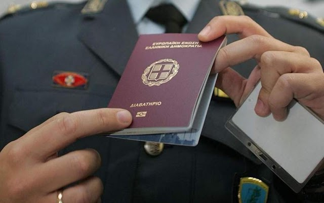 Από 2011 έως 2018: 200 χιλιάδες Αλβανοί πήραν ελληνική υπηκοότητα..