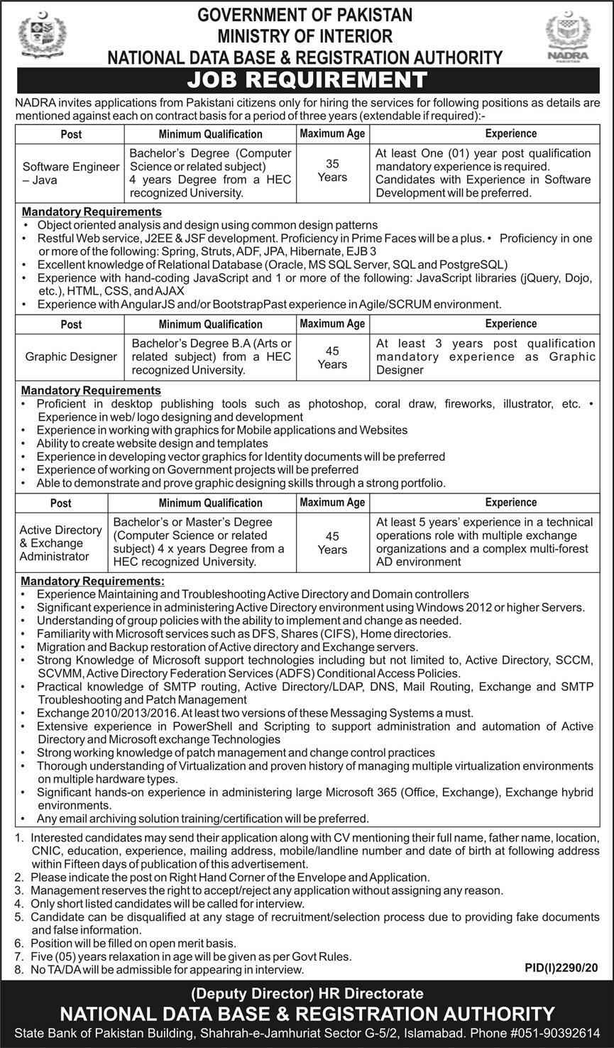 National Database & Registration Authority NADRA Technical Jobs 2020 | Allsindhjobz