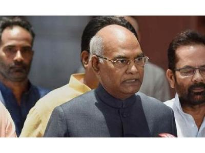 """Set big goals and work hard to achieve them,"" President Ram Nath Kovind tells students"