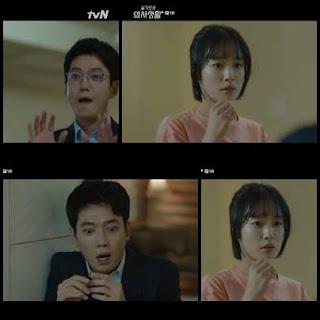 Korean Drama Addicted Sinopsis Hospital Playlist Episode 5 Part 2