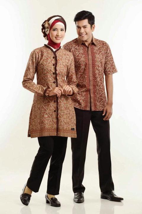 Model Baju Batik Modern Seragam Guru