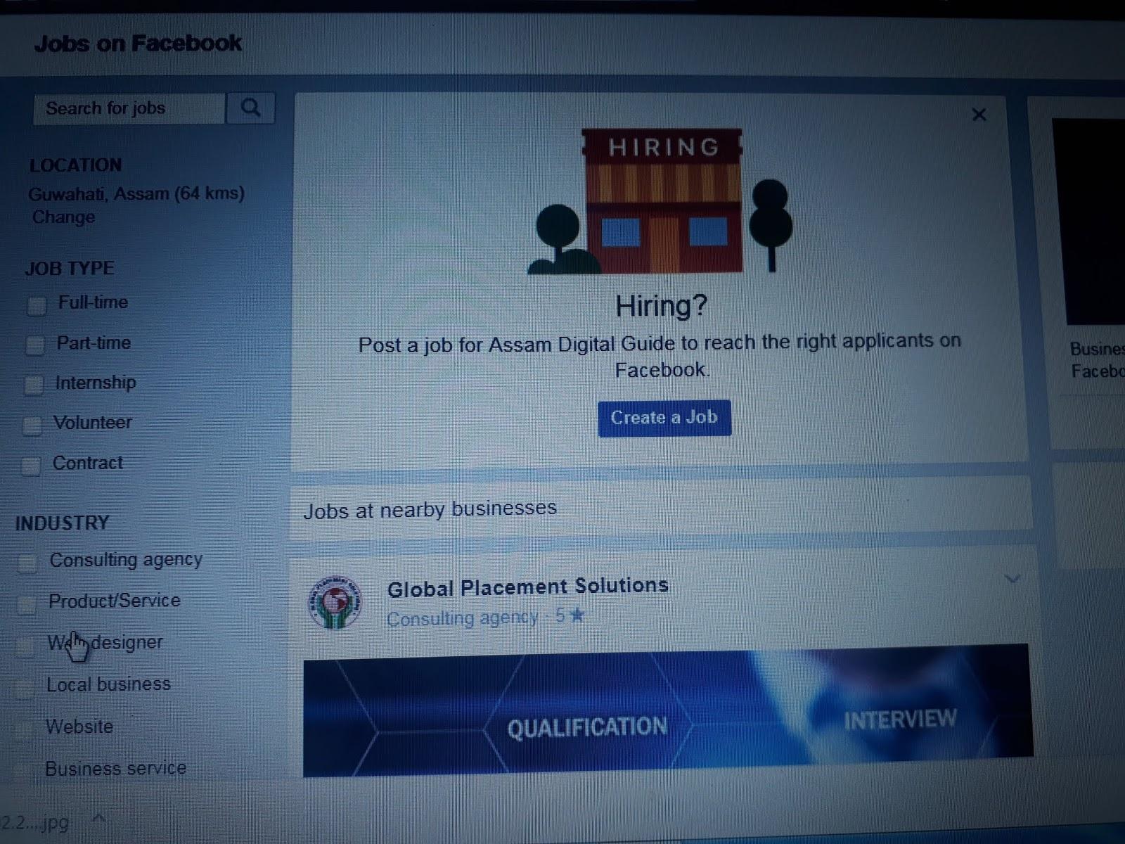 How to get job updates from facebook - Assam Digital Guide