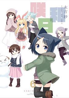 """Finaliza el manga """"Saki Biyori"""" de Saya Kiyoshi con siete tomos"""