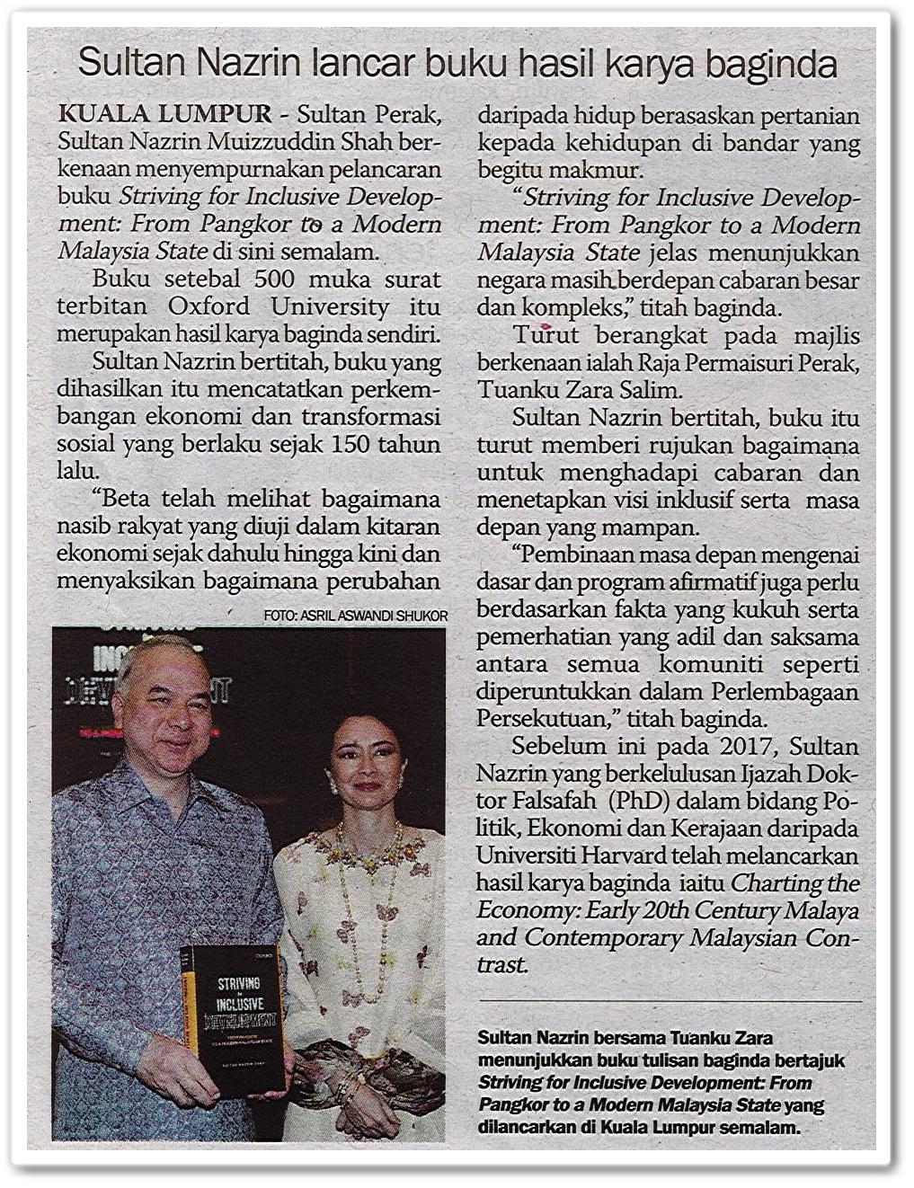 Sultan Nazrin lancar buku hasil karya baginda - Keratan akhbar Sinar Harian 15 Julai 2019